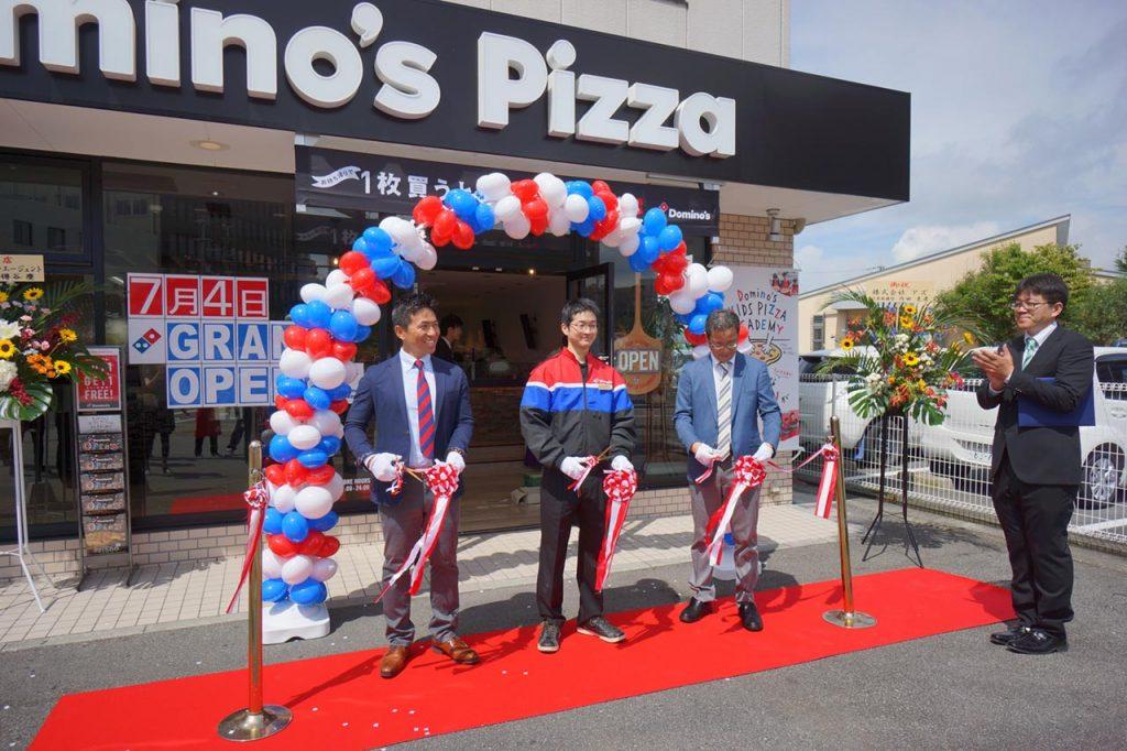 ドミノ・ピザ三田市役所前店のオープニングセレモニーでピザを作ってきたよ!