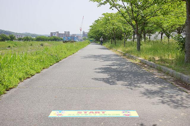 武庫川サイクリングロードのスタート位置