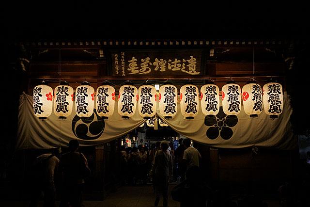 三田天満神社の夏祭正門