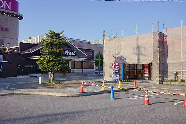 お好み焼き偶三田ウッディタウン店の外観3