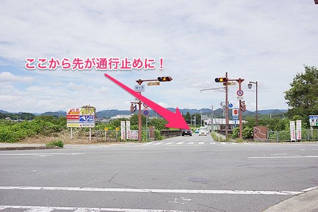 嫁ヶ淵交差点から北側方面の道-注釈付き