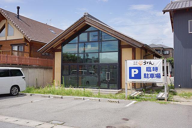 本場讃岐いきいきうどん三田店の臨時駐車場