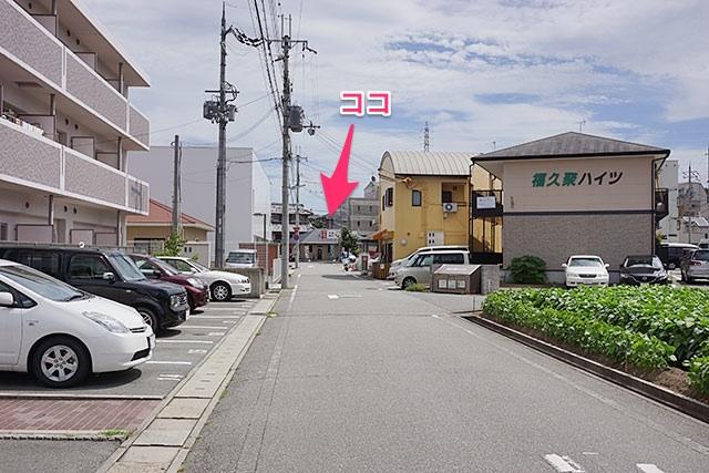 本場讃岐いきいきうどん三田店の臨時駐車場から店舗までの道のり
