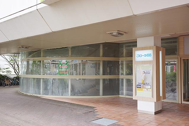 「サイゼリヤ」三田フラワータウン駅前店の改装中外観