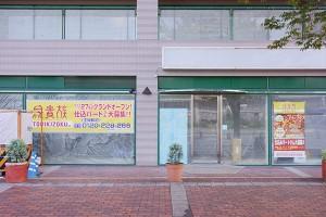 三田市の方々が踊るAKB48「恋するフォーチュンクッキー」の動画をまとめてみた
