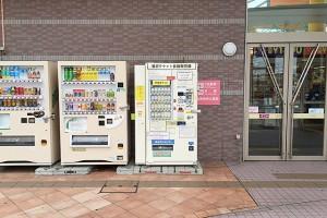 スーパーボウル三田が「AREA-Do 三田ボウリングセンター」に生まれ変わるみたい。12月20にオープン予定