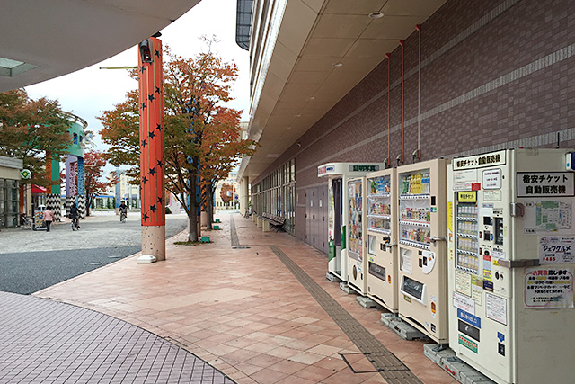 aeon-woody-town-ticket-vending-06
