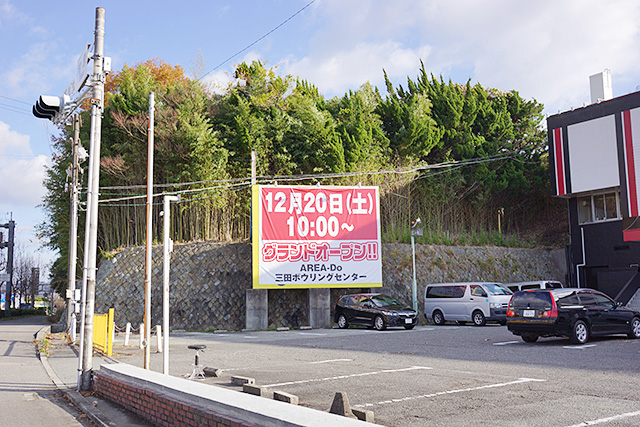 area-do-sanda-renovation-02