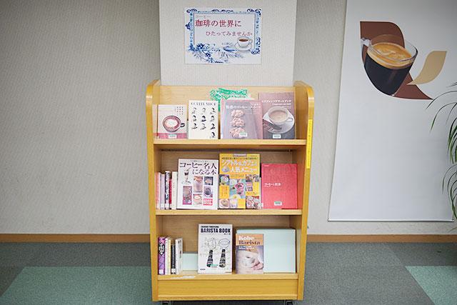 sanda-public-library-renewal-06