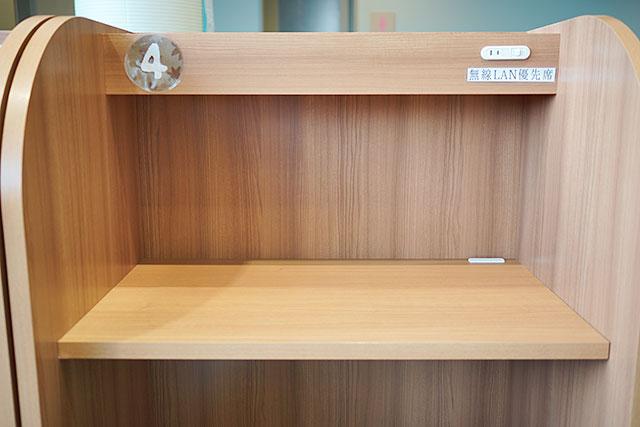 sanda-public-library-renewal-09