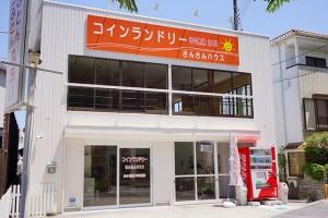 どこの場所にあったっけ?三田市コインランドリーマップを勝手に作ってみた。