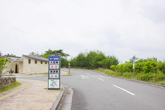 arimafuji-park-parking-03