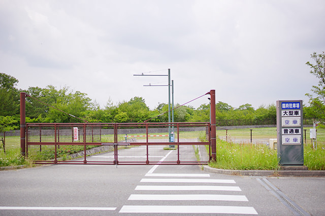 arimafuji-park-parking-08