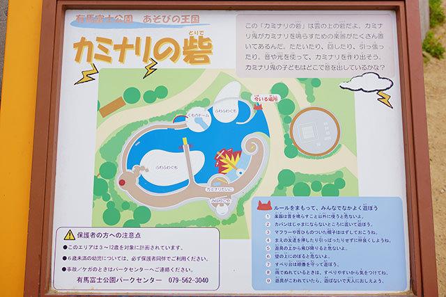 asobino-oukoku-04