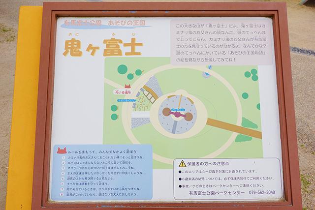 asobino-oukoku-07