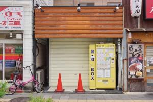 三田市内で人口の増えてる地区、減ってる地区ランキング2015