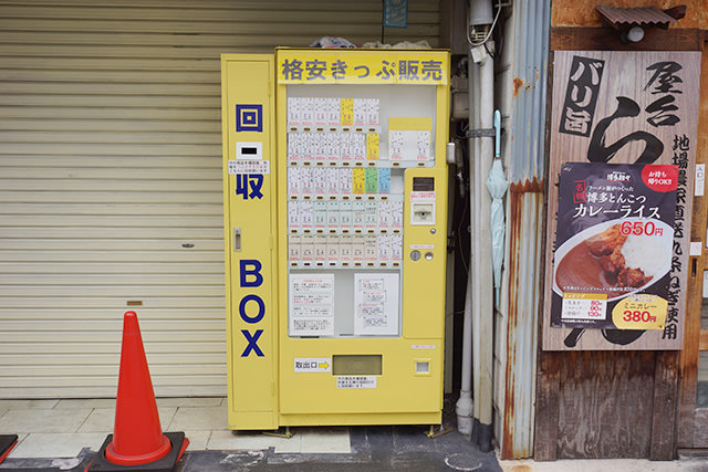 chuocho-ticket-vending-02