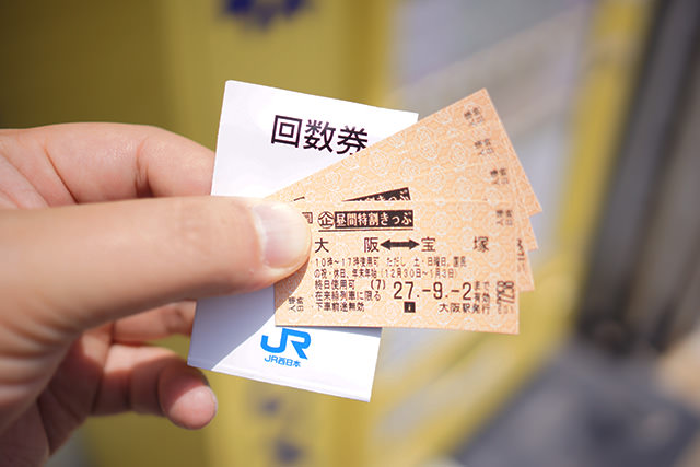chuocho-ticket-vending-07