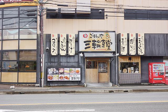koyo-miwa-close06
