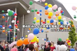 三輪の「クリーニング コーヨー」三田三輪店がいつの間にか閉店していた