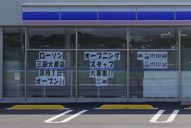 lawson-oohara-open-04