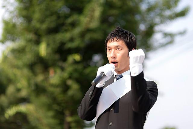 三田市長選挙2015の立候補者一覧と公式・関連サイトをまとめてみた