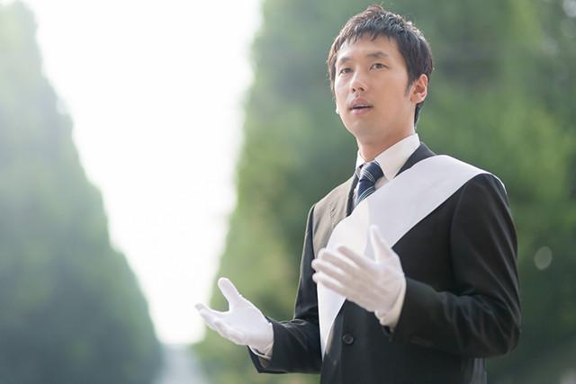 三田市長選挙、三田市議会議員補欠選挙2015の開票結果