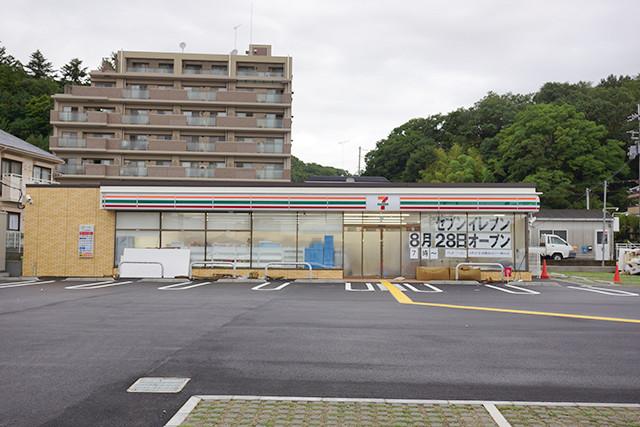 セブンイレブン三田三輪3丁目店が本日8月28日にリニューアルオープンするみたい