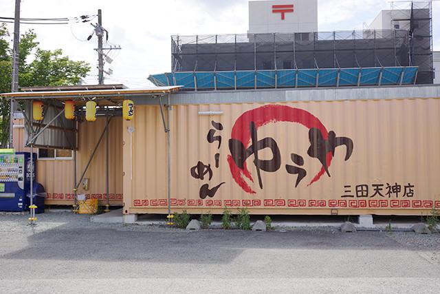 youjiro-renewal-04