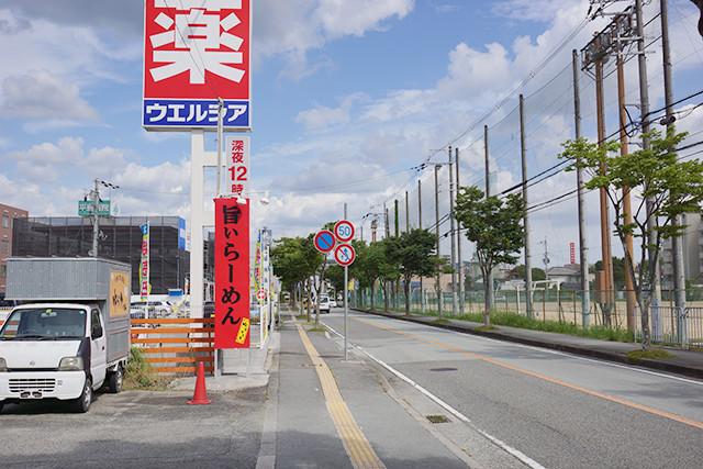 youjiro-renewal-05
