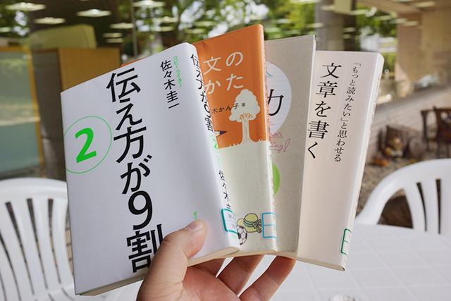 三田市立図書館のインターネット蔵書検索で本の予約と受取が超ラクラク!