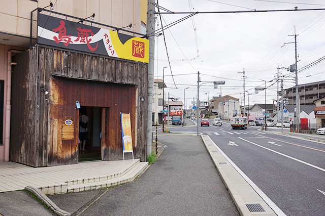 torikura-02