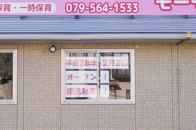 ikiiki-udon-close-03