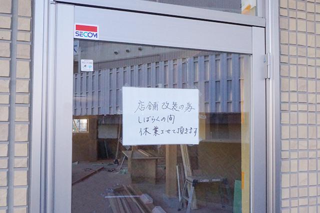 ikiiki-udon-close-04