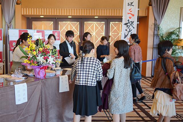 sanda-misojishiki-2016-04