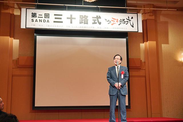 sanda-misojishiki-2016-30