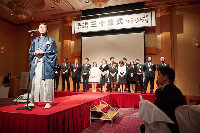sanda-misojishiki-2016-71