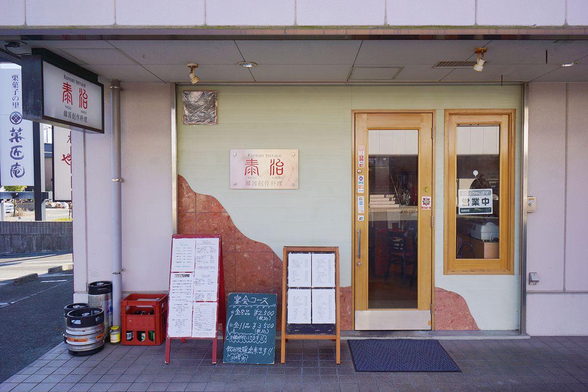 yasuharu-02