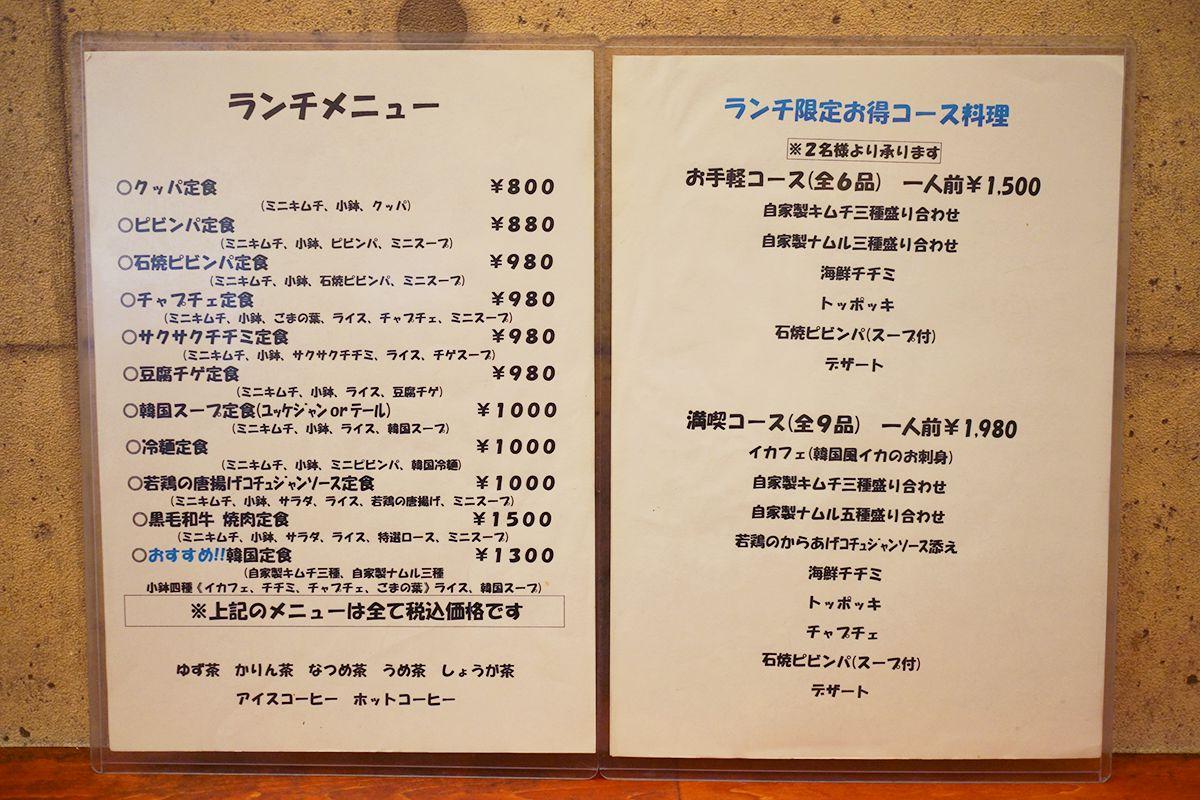 yasuharu-06