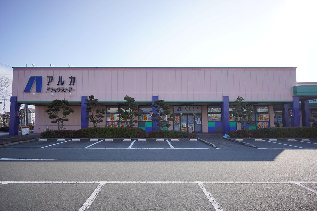 富士が丘の「アルカドラッグストアー 三田店」が2月14日で閉店するみたい