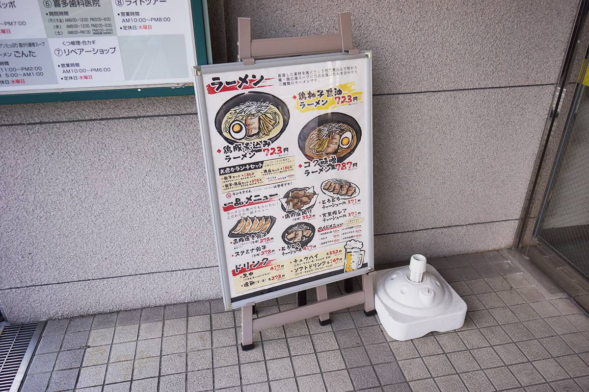 gonta-close-04