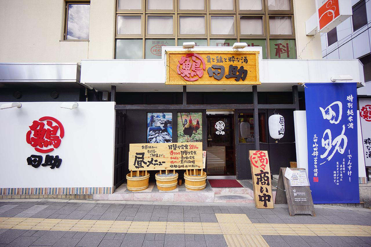 densuke-02