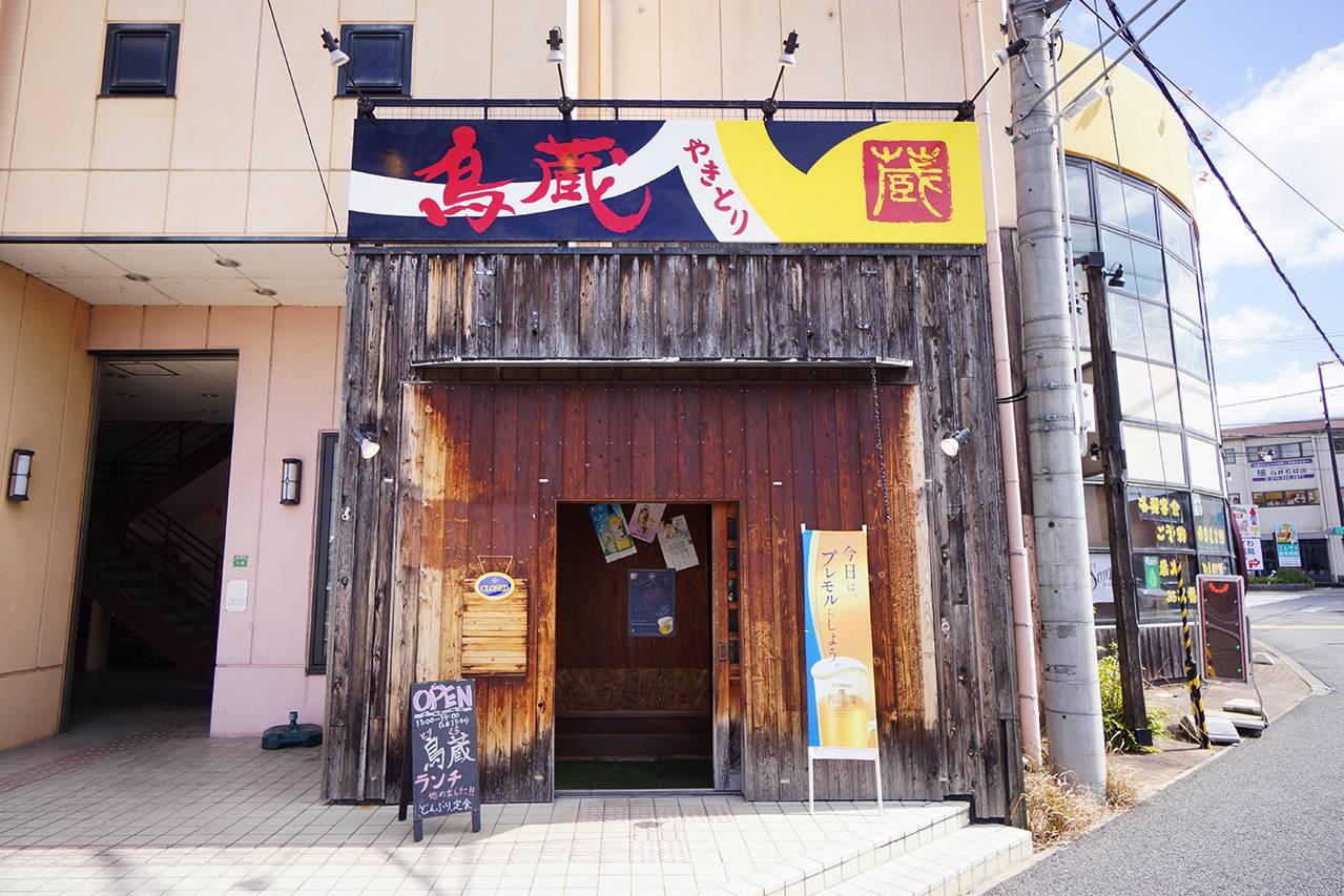 torikura-lunch-02