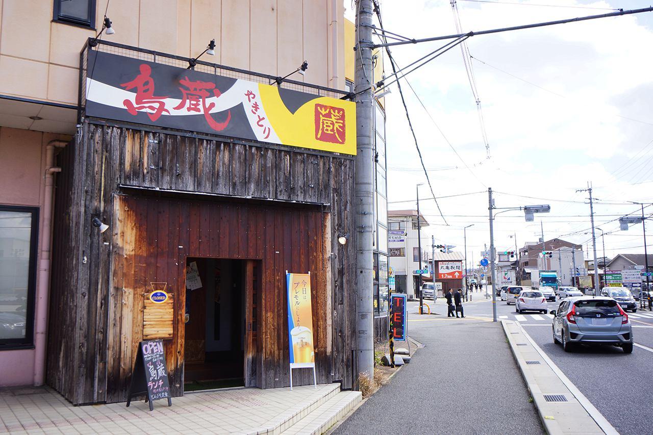 torikura-lunch-19