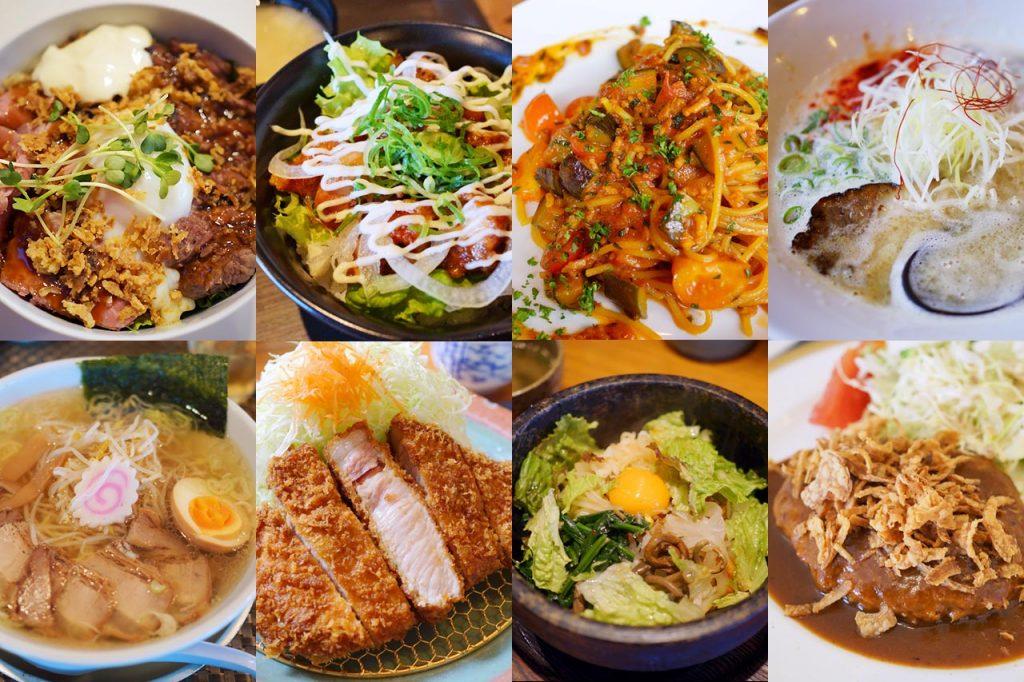 三田市のおすすめランチ!実際に行って美味しかったお店まとめ