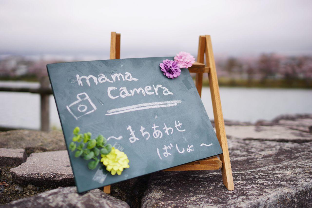 mamacamera-32