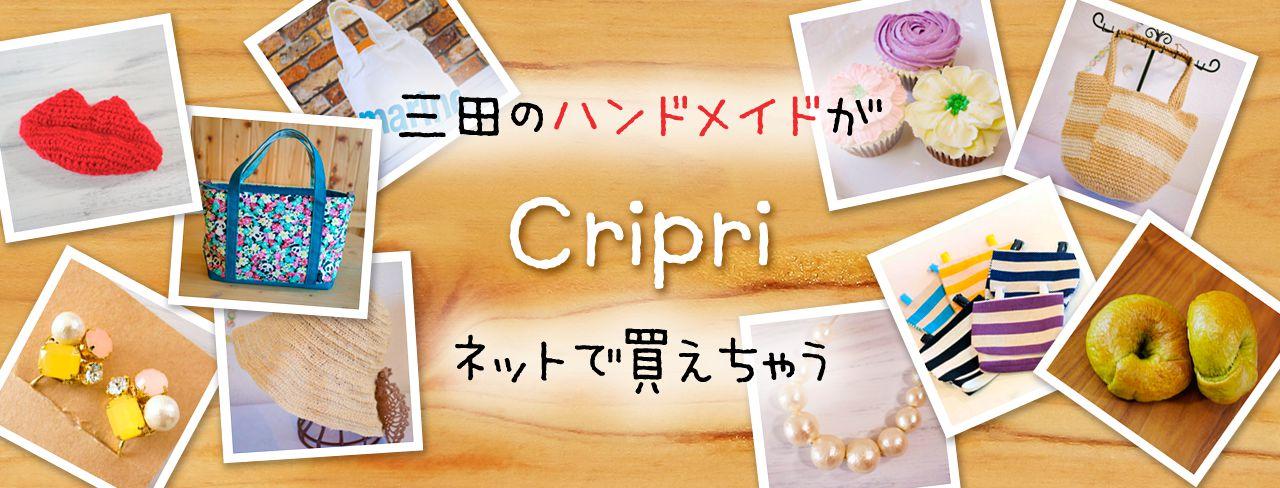cripri-banner
