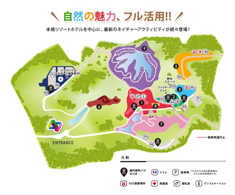 ネスタリゾート神戸 エリアマップ