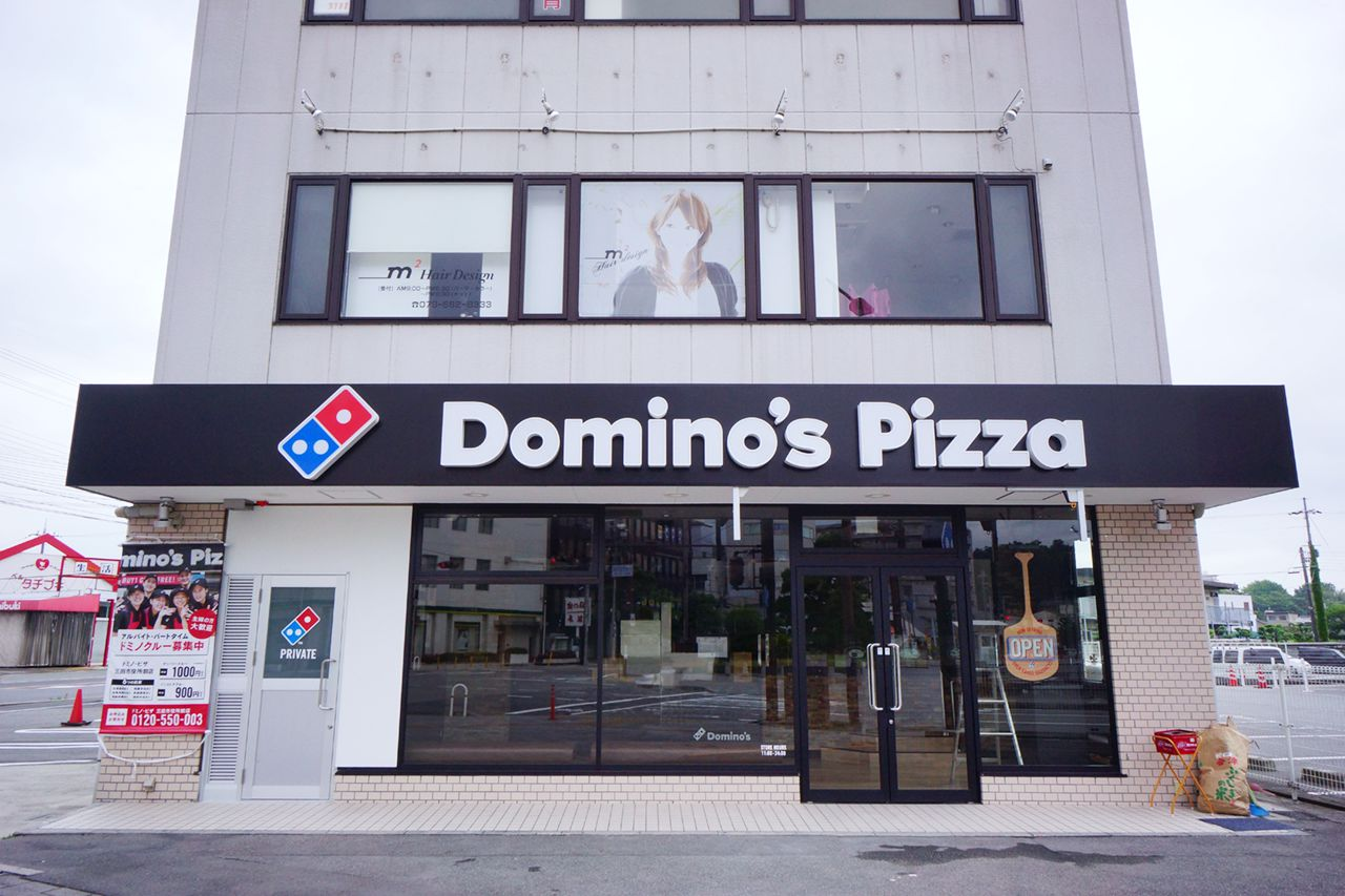 dominos-open-01