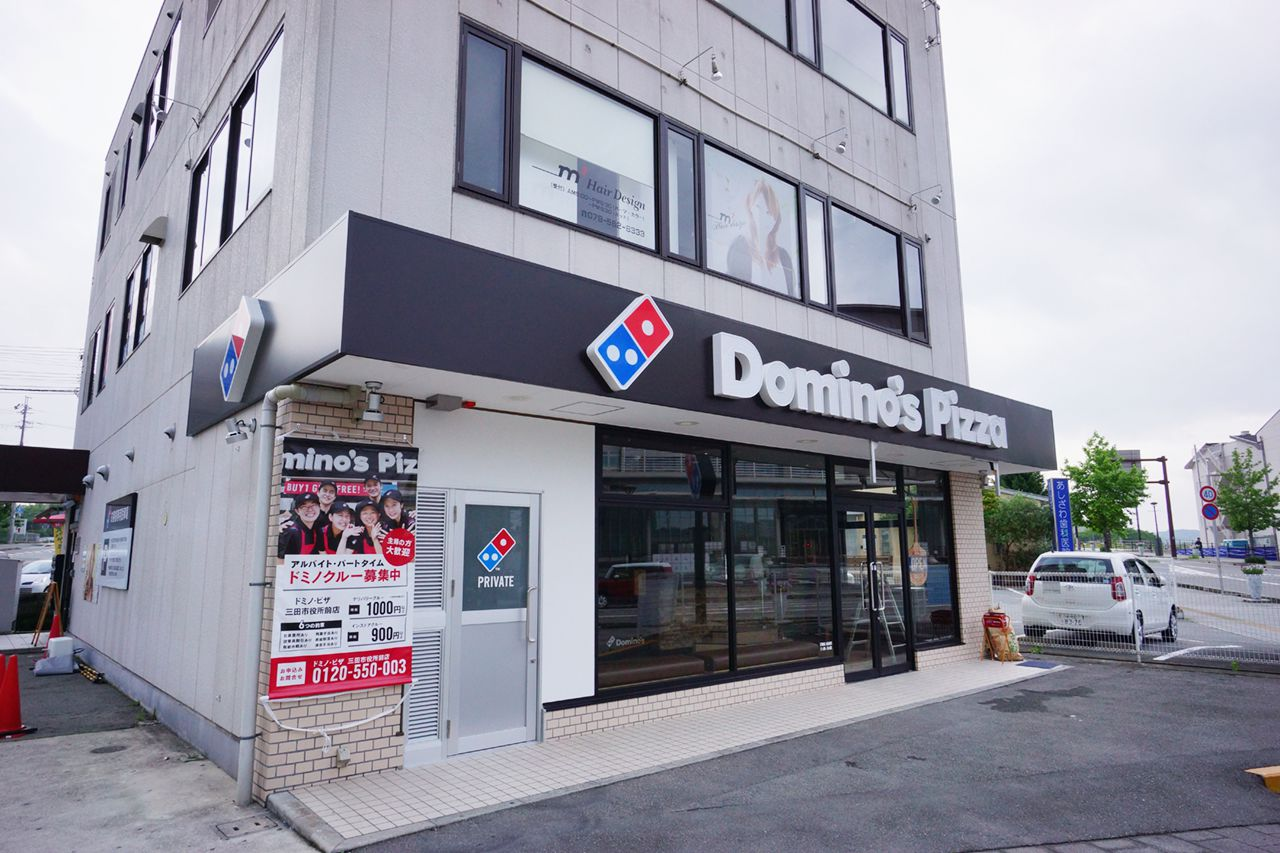 dominos-open-02